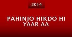 Película Pahinjo Hikdo Hi Yaar Aa