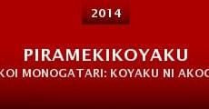 Piramekikoyaku Koi Monogatari: Koyaku ni akogareru subete no oyako no tame ni (2014) stream