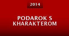 Podarok s kharakterom (2014) stream