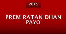 Película Prem Ratan Dhan Payo