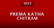Prema Katha Chitram (2013)