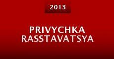 Película Privychka rasstavatsya