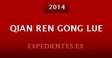Película Qian Ren Gong Lue