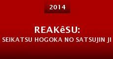 Película Reakêsu: Seikatsu hogoka no satsujin jikenbo