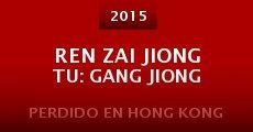 Película Ren zai jiong tu: Gang jiong