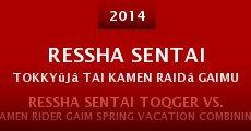Ressha Sentai Tokkyûjâ Tai Kamen Raidâ Gaimu Haruyasumi Gattai Supesharu (2014)