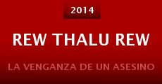 Rew thalu rew (2014)