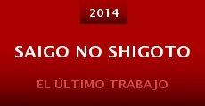 Saigo no shigoto (2014) stream