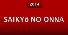 Saikyô no onna (2014)
