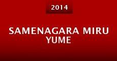 Película Samenagara miru yume