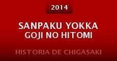 Sanpaku yokka goji no hitomi (2014) stream