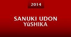 Película Sanuki udon yûshika