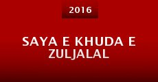 Saya E Khuda E Zuljalal (2015)