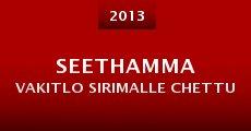 Seethamma Vakitlo Sirimalle Chettu (2013)