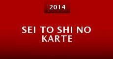 Película Sei to Shi no Karte