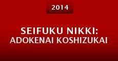 Película Seifuku nikki: Adokenai koshizukai