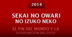 Sekai no owari no izuko neko (2014)