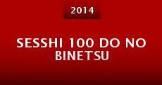 Sesshi 100 do no binetsu (2014) stream