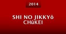 Película Shi no jikkyô chûkei