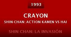 Ver película Shin Chan: La invasión