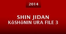 Película Shin Jidan Kôshônin ura file 3