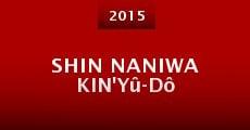 Película Shin Naniwa Kin'yû-dô