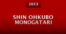 Película Shin ohkubo monogatari