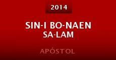 Sin-i bo-naen sa-lam (2014)