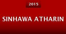 Película Sinhawa Atharin