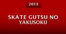 Película Skate gutsu no yakusoku