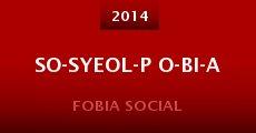 Película So-syeol-po-bi-a