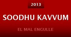 Ver película Soodhu Kavvum