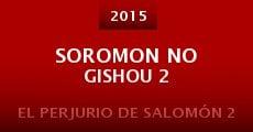 Película Soromon no gishou 2