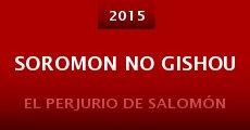 Soromon no gishou (2015)
