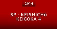 Película SP - Keishichô Keigoka 4