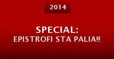 Special: Epistrofi sta Palia!! (2014) stream