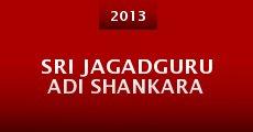 Sri Jagadguru Adi Shankara (2013)