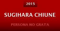 Sugihara Chiune (2015)