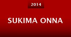 Sukima onna (2014)
