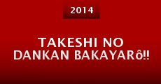 Película Takeshi no Dankan Bakayarô!!