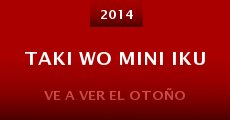 Película Taki wo mini iku