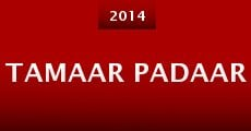 Película Tamaar Padaar