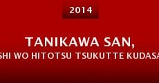 Película Tanikawa san, shi wo hitotsu tsukutte kudasai
