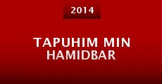 Tapuhim Min HaMidbar (2014)