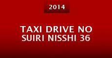 Película Taxi Drive no Suiri Nisshi 36
