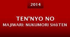 Ten'nyo no majiwari: Nukumori shôten (2014) stream