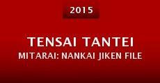 Tensai Tantei Mitarai: Nankai Jiken File (2015)