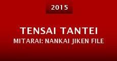Película Tensai Tantei Mitarai: Nankai Jiken File