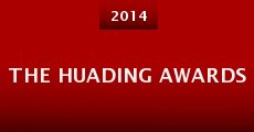 The Huading Awards