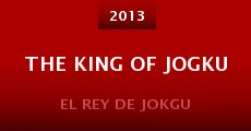 The King of Jogku (2013)